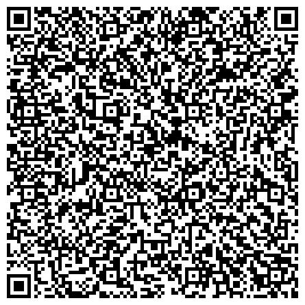 QR-код с контактной информацией организации ОБЩЕСТВО ОХОТНИКОВ И РЫБОЛОВОВ