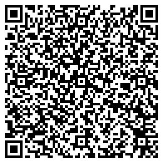 QR-код с контактной информацией организации Роберт