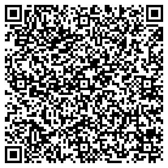 """QR-код с контактной информацией организации Тов """"Экотехэнергия"""""""