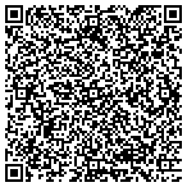 QR-код с контактной информацией организации РОССИЙСКИЙ СОЮЗ ВЕТЕРАНОВ АФГАНИСТАНА