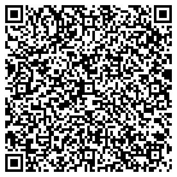 QR-код с контактной информацией организации ЧП Харченко