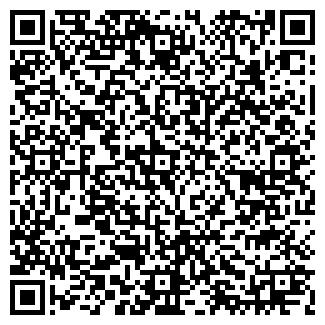 QR-код с контактной информацией организации ДОРСПАС