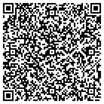 QR-код с контактной информацией организации ЧП Князев