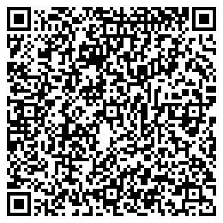 QR-код с контактной информацией организации АО «Уголь»
