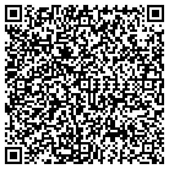 QR-код с контактной информацией организации ЭВАКУАТОР-СРОЧНО
