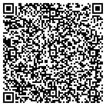 QR-код с контактной информацией организации нет компании
