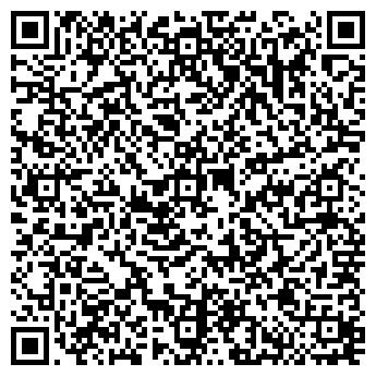 QR-код с контактной информацией организации Астана-Ас, ТОО