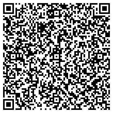 QR-код с контактной информацией организации ООО Алтайстройсмесь
