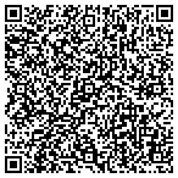 QR-код с контактной информацией организации ИП Азия травертин