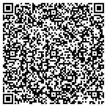 QR-код с контактной информацией организации ООО Строй-Комплект