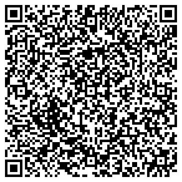QR-код с контактной информацией организации Дом-Комфорт