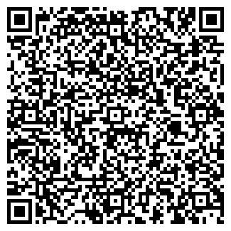 QR-код с контактной информацией организации ВЕЛЮР