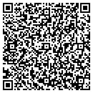 QR-код с контактной информацией организации ООО Gradion
