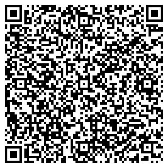 """QR-код с контактной информацией организации УП """"Дипкун"""""""
