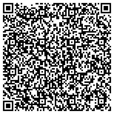 QR-код с контактной информацией организации Общество с ограниченной ответственностью ООО «КровляСтройКомпани»