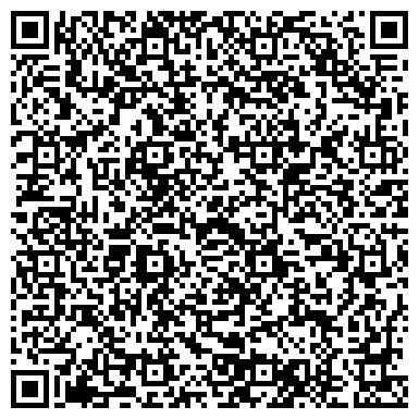 QR-код с контактной информацией организации Публичное акционерное общество ОАО «Пинский комбинат строительной индустрии»