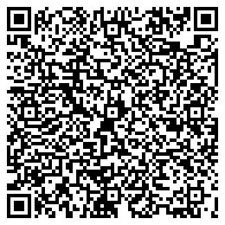 QR-код с контактной информацией организации Общество с ограниченной ответственностью Инхард