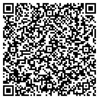 QR-код с контактной информацией организации ИП Илюкевич