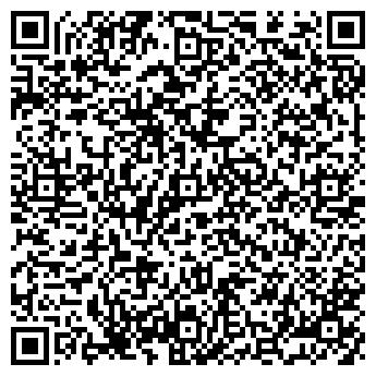 QR-код с контактной информацией организации ЗАО РБУ №1