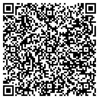 QR-код с контактной информацией организации Публичное акционерное общество АО УПТК