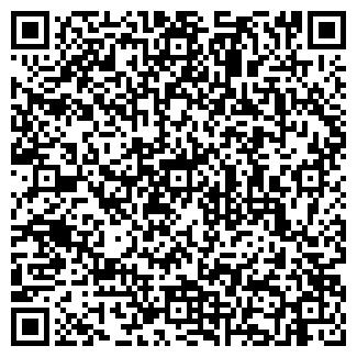 QR-код с контактной информацией организации ТОО «ПОСЖБ»