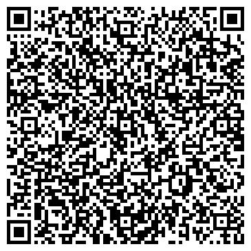 QR-код с контактной информацией организации ТОО ТоргСервис ХХІ