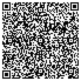 """QR-код с контактной информацией организации ФТОО """"РосКазДрев"""""""