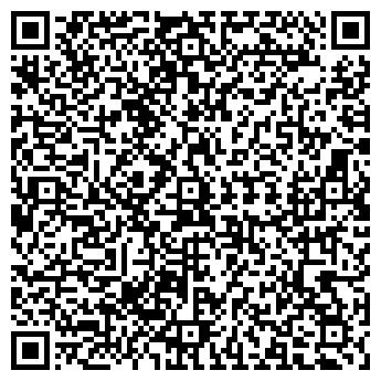QR-код с контактной информацией организации КЛИО-СК ТОО