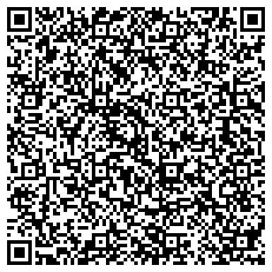 QR-код с контактной информацией организации Частное предприятие Компания «Comfort Home»