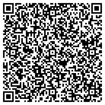 """QR-код с контактной информацией организации ИП """"ТОргТрэйд"""""""