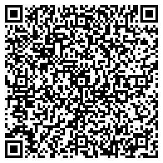 QR-код с контактной информацией организации sm