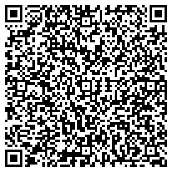 QR-код с контактной информацией организации Субъект предпринимательской деятельности ТОО «Намыс АСАН групп»