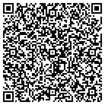 """QR-код с контактной информацией организации ТОО """" АК Сункар KZ"""""""