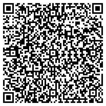 QR-код с контактной информацией организации Общество с ограниченной ответственностью ТОО «Архарлы Тас»