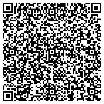 QR-код с контактной информацией организации TOO «S.M.F.-SYSTEM»