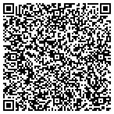 """QR-код с контактной информацией организации Общество с ограниченной ответственностью ТОО """"Торговый дом """"Корунд KZ"""""""
