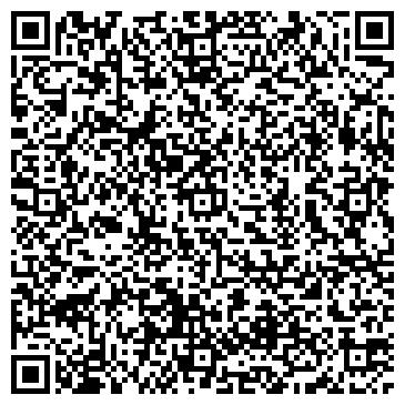 QR-код с контактной информацией организации ТОО Войлочная фабрика