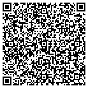"""QR-код с контактной информацией организации ТОО """"АСИНИ"""""""