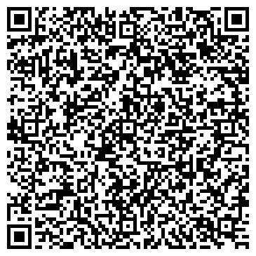 """QR-код с контактной информацией организации ТОО """"Жайык - Курылыс Кум"""""""