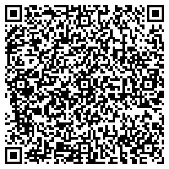 QR-код с контактной информацией организации Общество с ограниченной ответственностью ТОО «СК-Сервис»