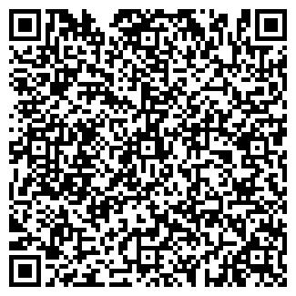 QR-код с контактной информацией организации TOO KOVA