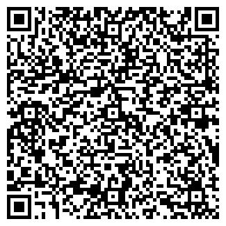 QR-код с контактной информацией организации АL ВЕРТИКАЛЬ