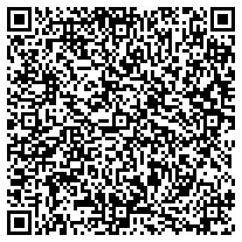 QR-код с контактной информацией организации Общество с ограниченной ответственностью Забор плюс ООО