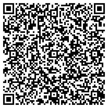 """QR-код с контактной информацией организации ООО """"СТЕКПРОМ"""""""