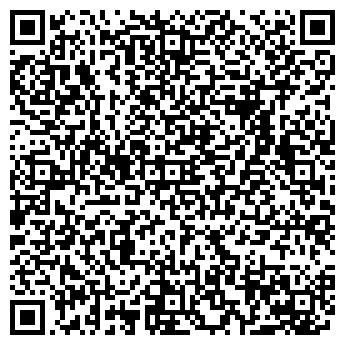 QR-код с контактной информацией организации Лидер Кровли
