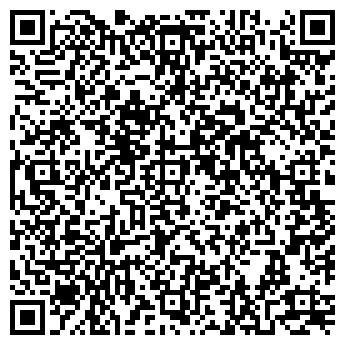 QR-код с контактной информацией организации ИП Беляев С. С,