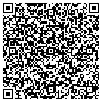 QR-код с контактной информацией организации Общество с ограниченной ответственностью ООО «Ланитэкс»
