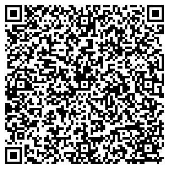 QR-код с контактной информацией организации ООО АртЭлитСтрой