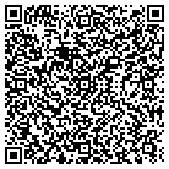 QR-код с контактной информацией организации ОДО «Эксимтранс»