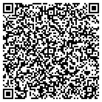 """QR-код с контактной информацией организации ОДО """"Копеечка"""""""